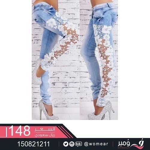 بنطلونات انثوية ناعمة مزينة ب دانتيل بنطال نسائي جينز انوثة فاشنستا ازياء بنات بنات Outfits Pants Fashion