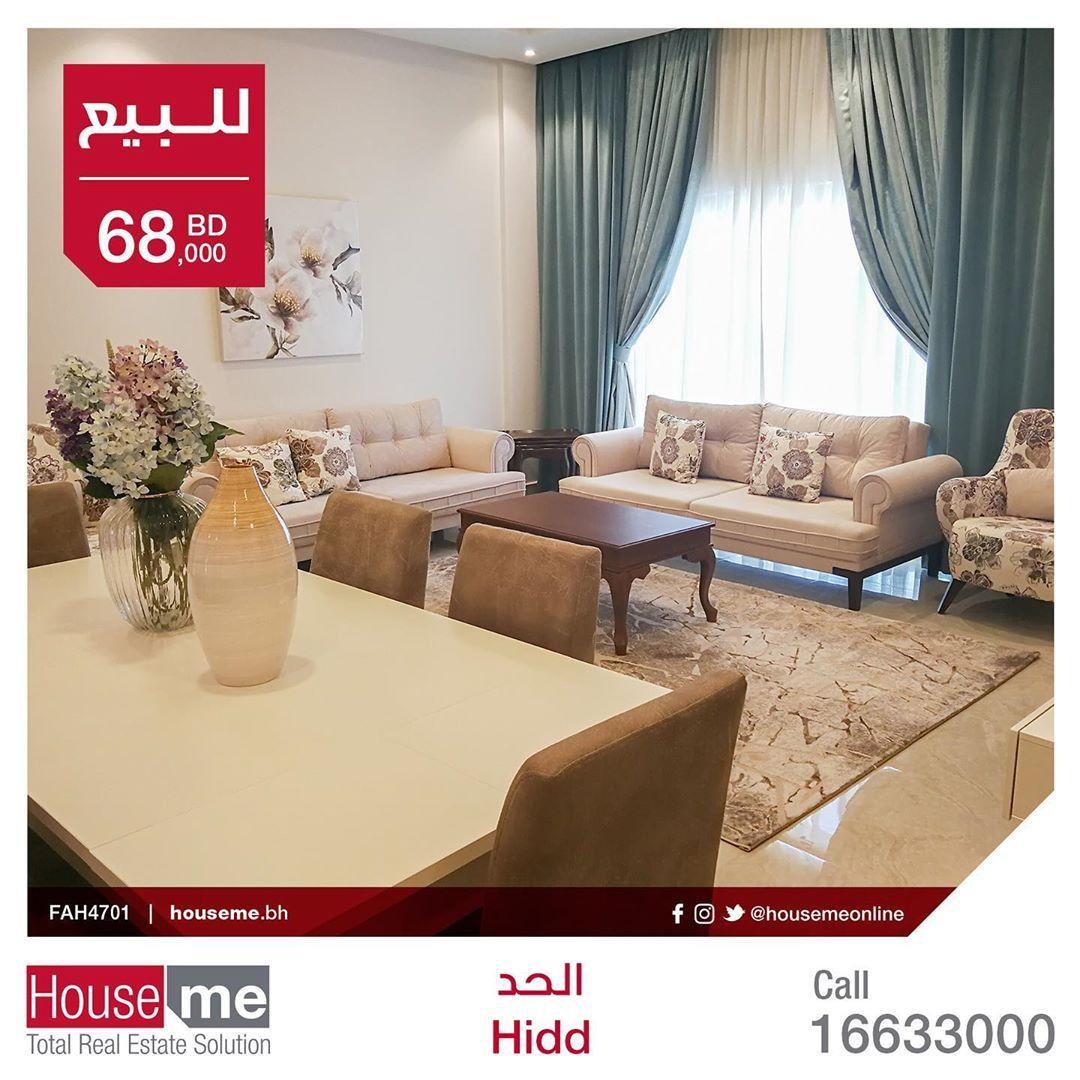 شقة للبيع في منطقة الحد شقة مفروشة فرش راقي قريبة من منتزه الأمير خليفة تتكون من 3 غرف نوم 4 حمامات مطبخ House Home Decor Home