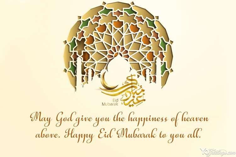 Create Eid Al Fitr Cards Eid Mubarak Greeting Images With New Wishes Wish Your Friends Or Relati Eid Mubarak Greeting Cards Eid Mubarak Greetings Eid Mubarak