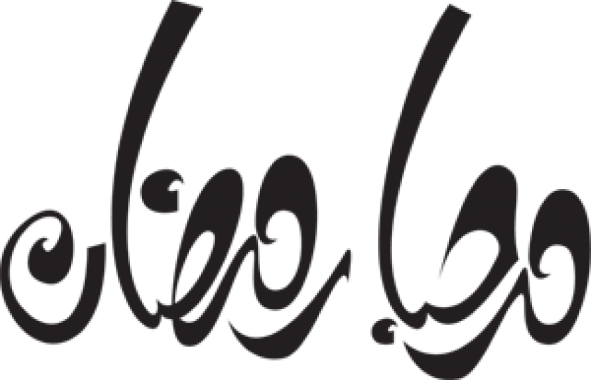Pin By Ahmed Alabdullah On مخطوطات للتصميم Company Logo Vimeo Logo Logos