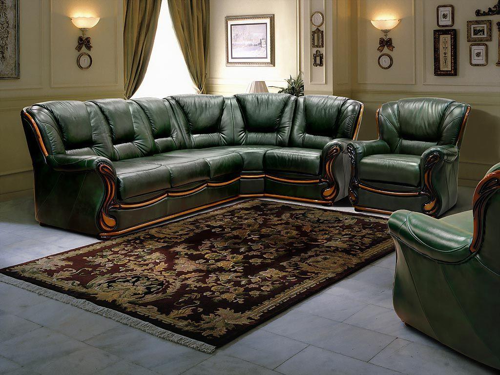 Modern Leather Living Room Furniture Set