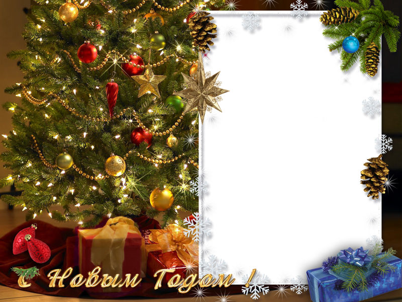 Внутренних, вставить текст в новогоднюю открытку онлайн