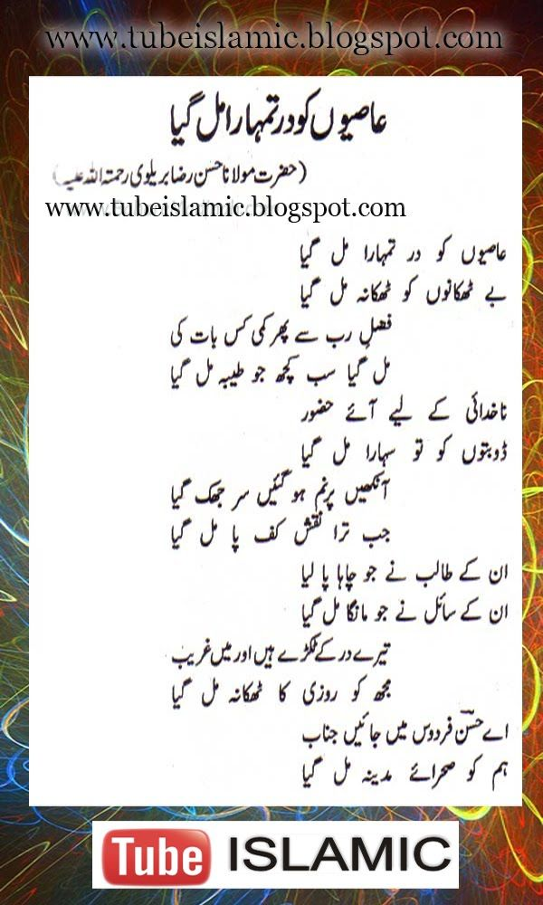 essay writing on peace in pakistan Essay on peace of mind  pakistan is a mournful cry out for  gambits for preaching at essay writing service get-for all believers is an important to my essay.