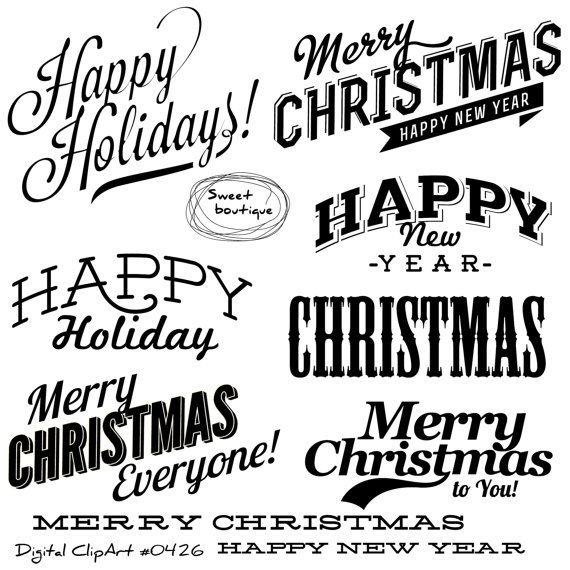 christmas clipart christmas quotes christmas text christmas