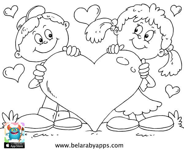 Happy Children S Day Coloring Pages Free Printable بالعربي نتعلم Valentines Day Coloring Page Valentine Coloring Pages Heart Coloring Pages