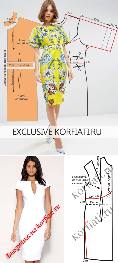 korfiati.ru | VINTAGE SEWING PATTERNS | Pinterest | Costura ...