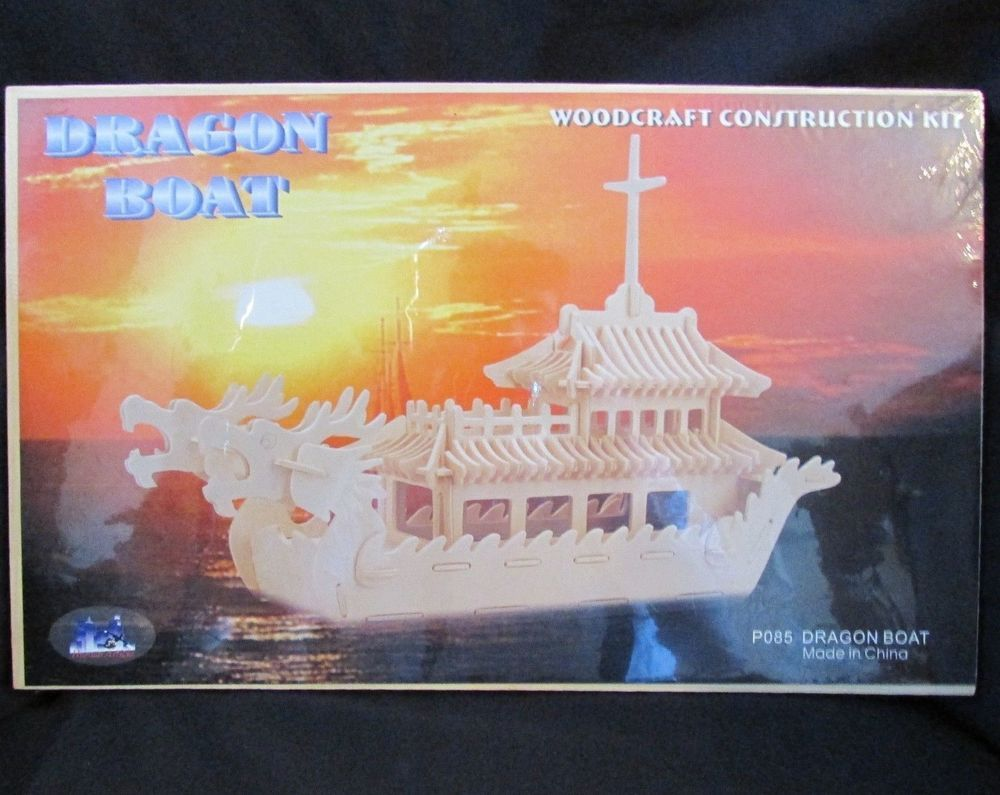 DRAGON BOAT #Woodcraft #Construction #Kit NEW in SEALED PACKAGE P085 Chinese #puzzles #gifts