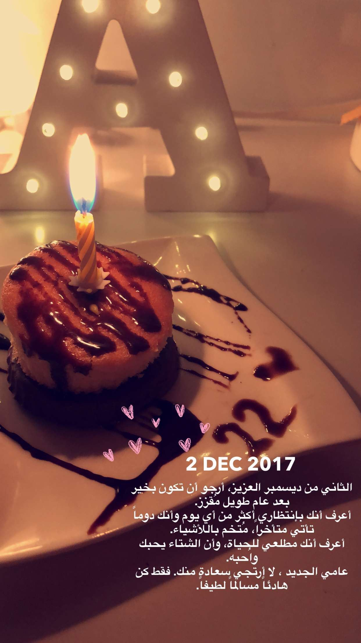 Joyeux Anniversaire En Arabe : joyeux, anniversaire, arabe, آمال, سنابيّات, Birthday, Quotes,, Happy, Cakes,, Quotes, Friend