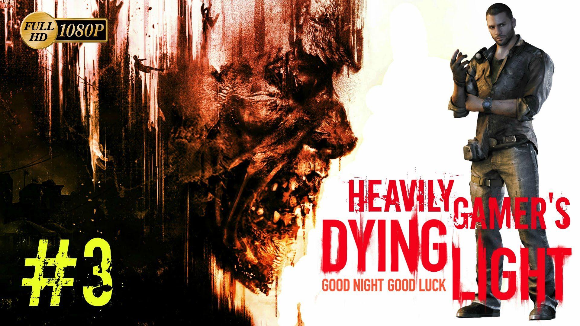 Dying Light Gameplay Walkthrough (PC) Part 3:Airdrop/Destroyng Antizin/V...