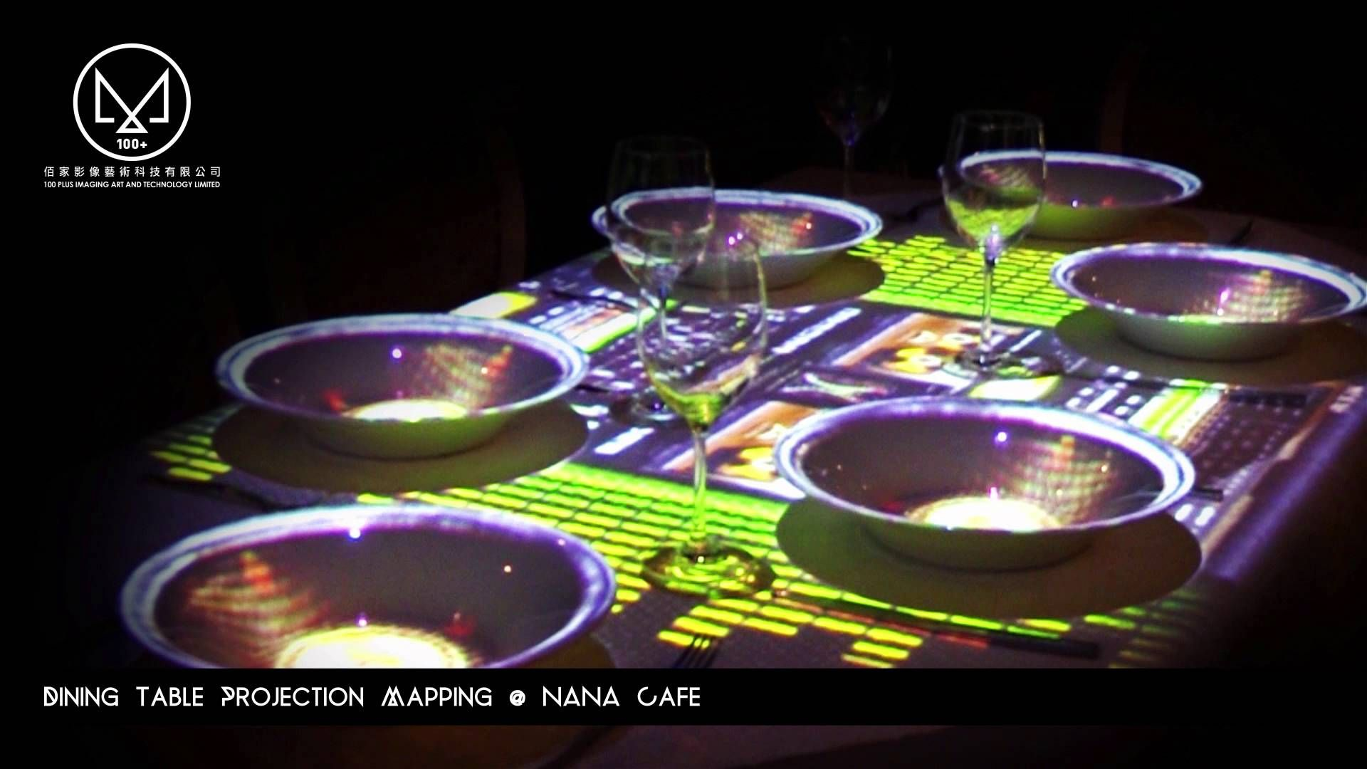 Dining Table Projection Mapping