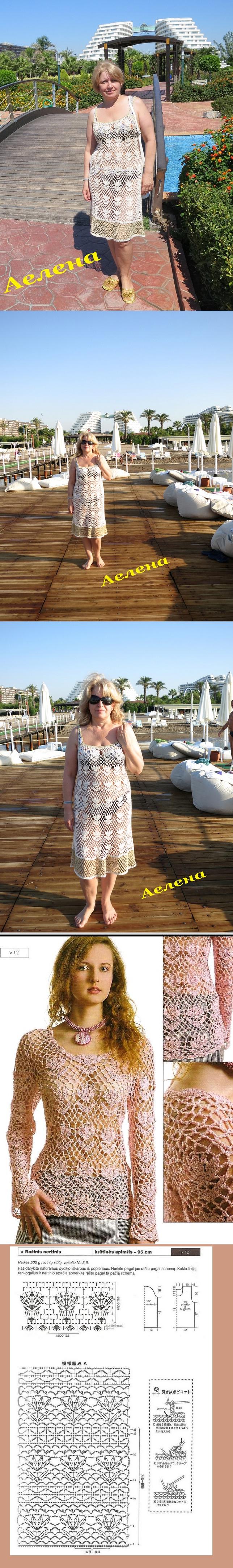 Туника и пляжное платье одним уз…»