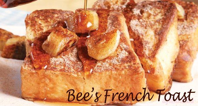 Bee S French Toast Klik Link Di Atas Untuk Mengetahui Resep Bee S French Toast Roti Panggang Resep Toast