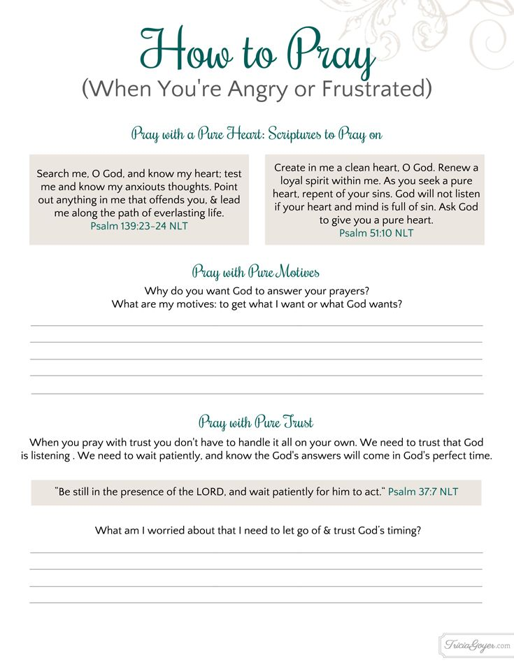 How Prayer Helps (When You're Angry or Frustrated)