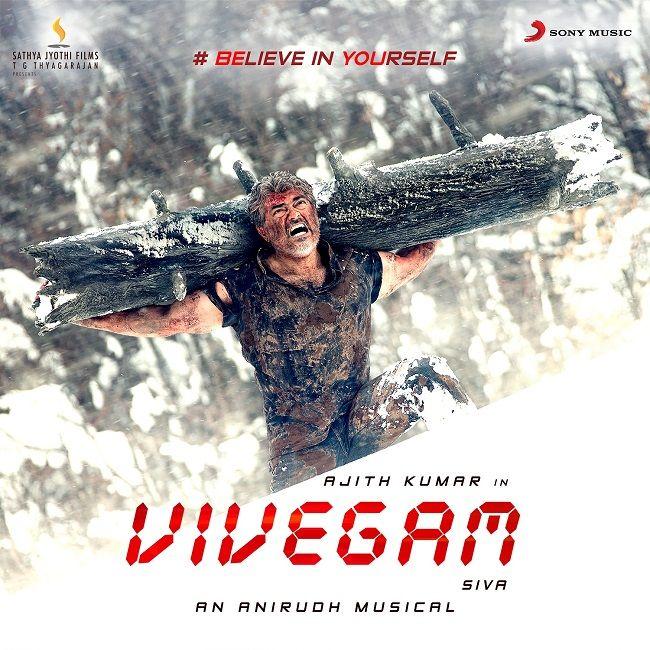 kadhal jothi movie mp3 songs free download