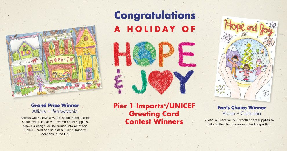 Unicef Pier 1 Holiday Card Contest With Images Greetings