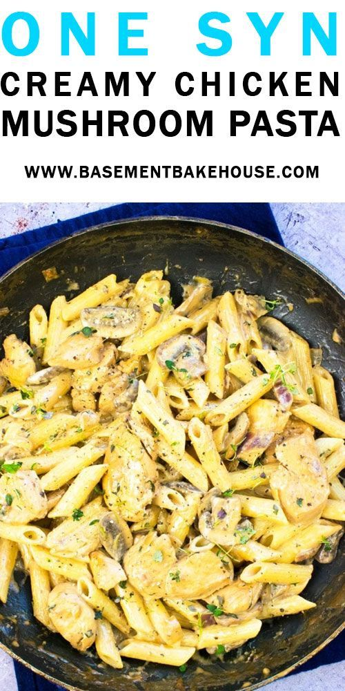 One Syn Creamy Chicken & Mushroom Pasta images