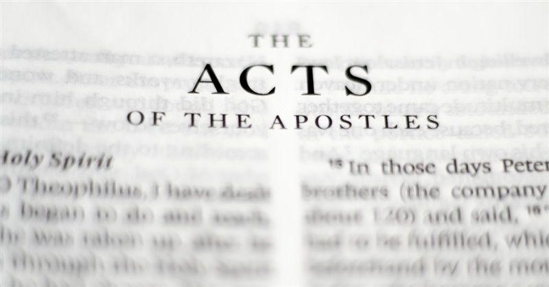bible study tools com