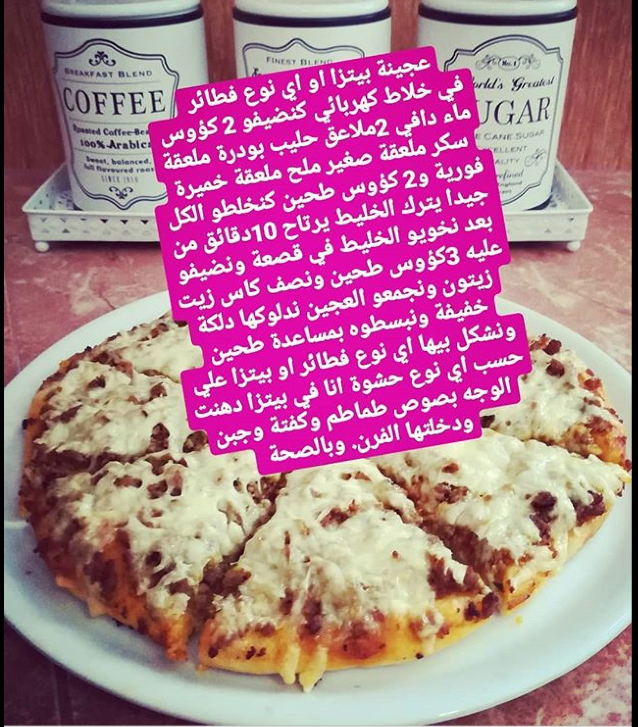 Pin By Lina Atieh On Pizza Focaccia Calzones Arabic Food Food Pizza