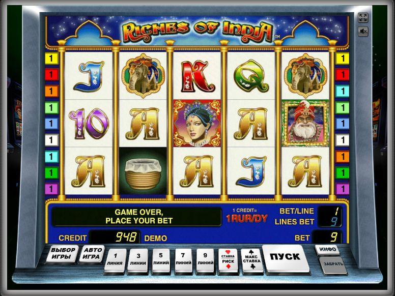 Игровые автоматы богатство индии скачать игровые аппараты на деньги