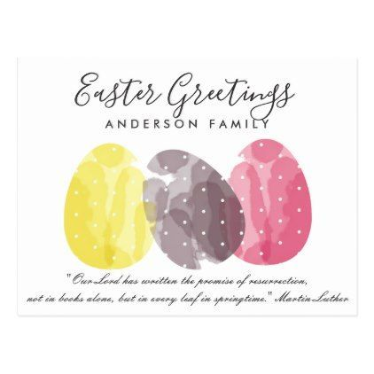 Modern colorful watercolor easter eggs personalize postcard modern colorful watercolor easter eggs personalize postcard romantic wedding gifts wedding anniversary marriage party negle Choice Image