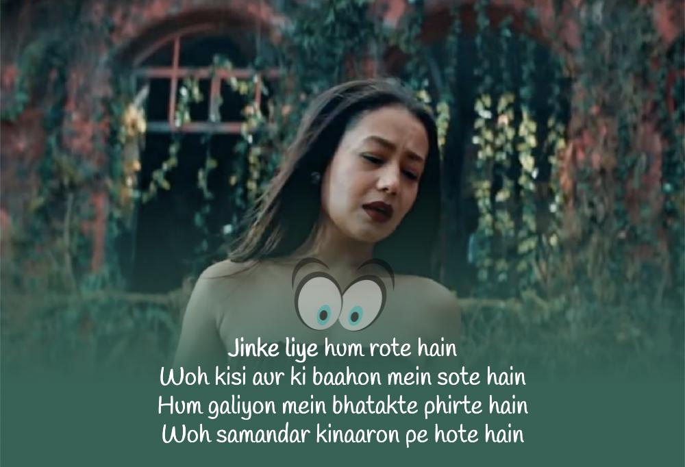 Jinke Liye Lyrics Neha Kakkar Jaani Ve B Praak Dekhogaana Com In 2020 Lyrics Song Lyrics Songs