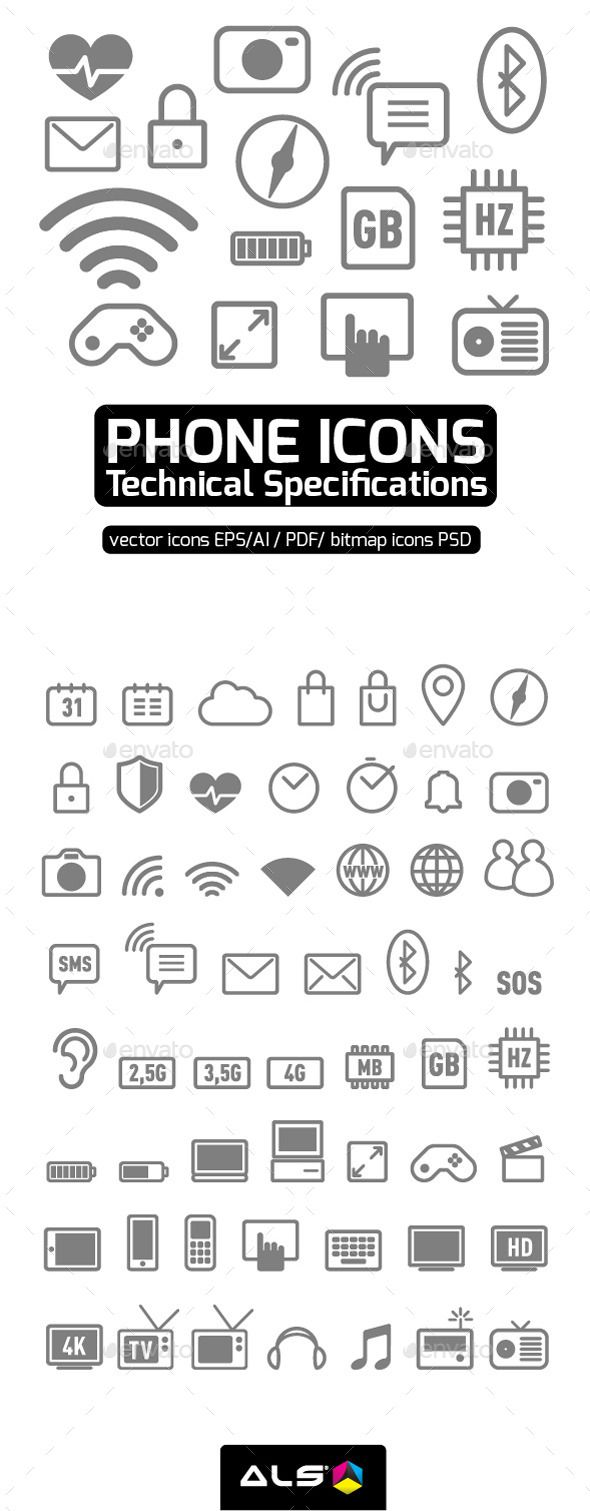 Phone technical specifications phone icon file format and icons phone technical specifications technology icons biocorpaavc Gallery