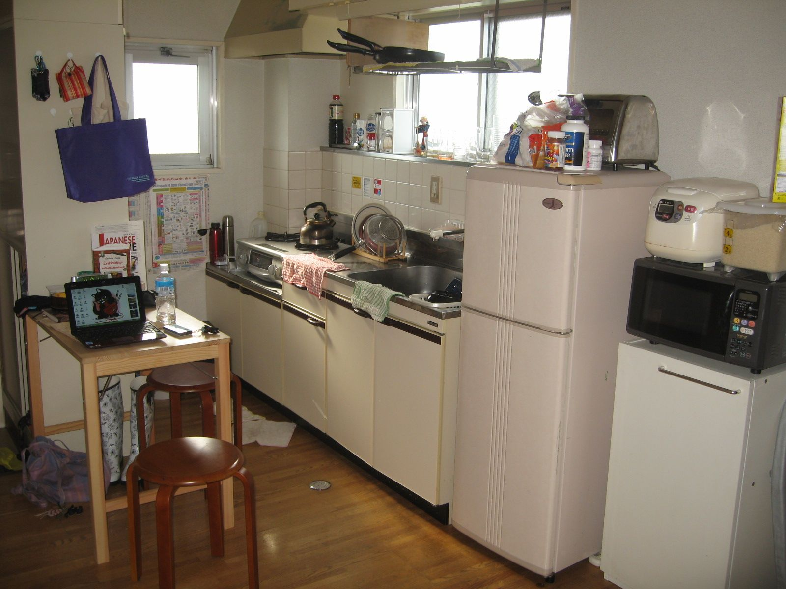 Image Result For Japanese Apartment Kitchen House Layout