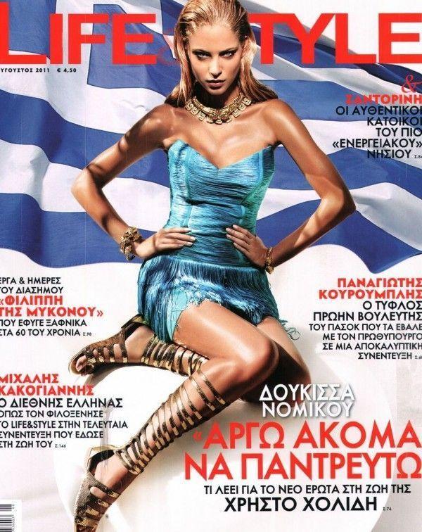 Life & Style Magazine [Greece] (August 2011)