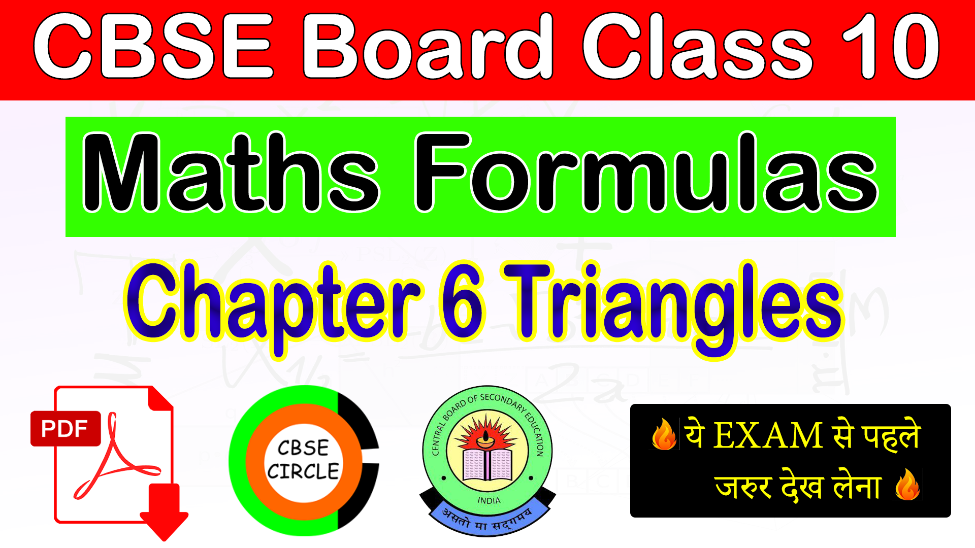 Maths Class 10 Chapter 6 Triangles Important Formulas