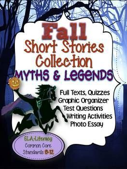 myths and legends lessons middle school
