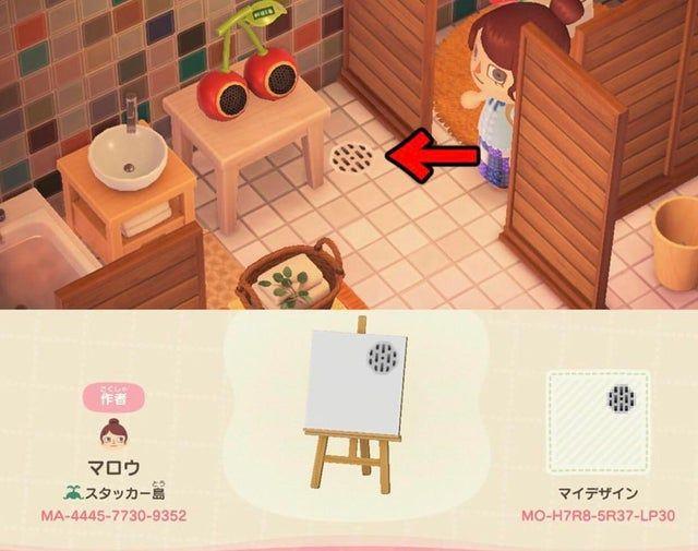 Shower Drain Design Acnh Animalcrossing In 2020 Animal Crossing 3ds Animal Crossing Animal Crossing Qr