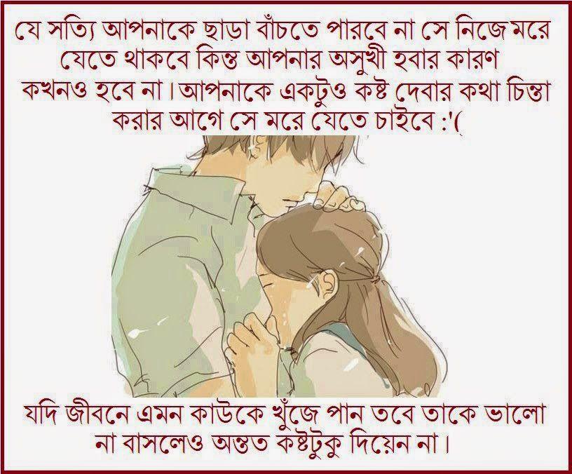 Download all humayun ahmed books in pdf bangla pdf