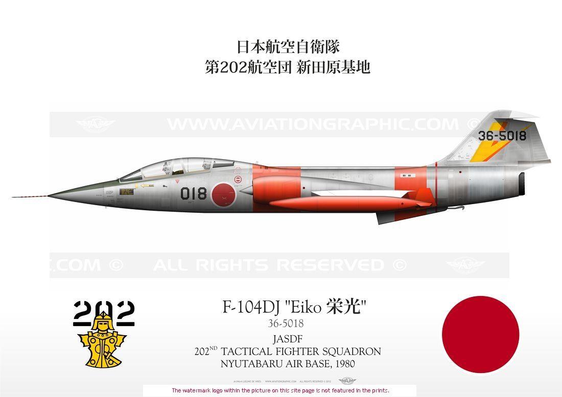 "F-104DJ ""Eiko 栄光"""
