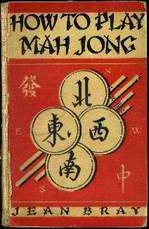 Mah Jongg Books From The 1920s The Binding On The Spine Proves Its
