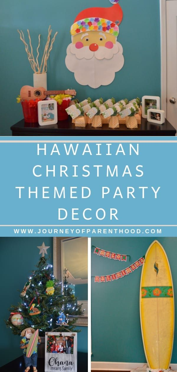 Hawaiian Christmas {Lilo and Stitch} Party Decor - The Journey of Parenthood... #holidaysinjuly