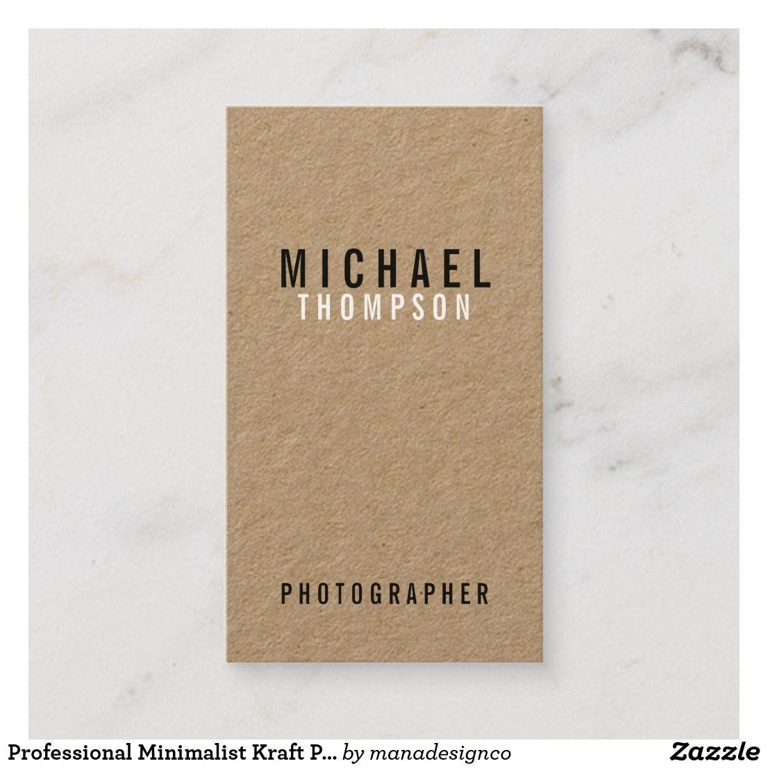 Professional Minimalist Kraft Paper Business Card Zazzle Com