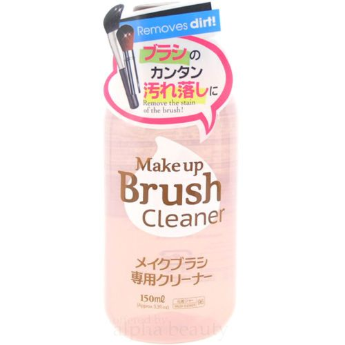 Daiso Japan Makeup Tool Detergent Cleansing Lotion For Brush 150ml 5 Fl Oz Japan Makeup Top Makeup Products Makeup Tools Products