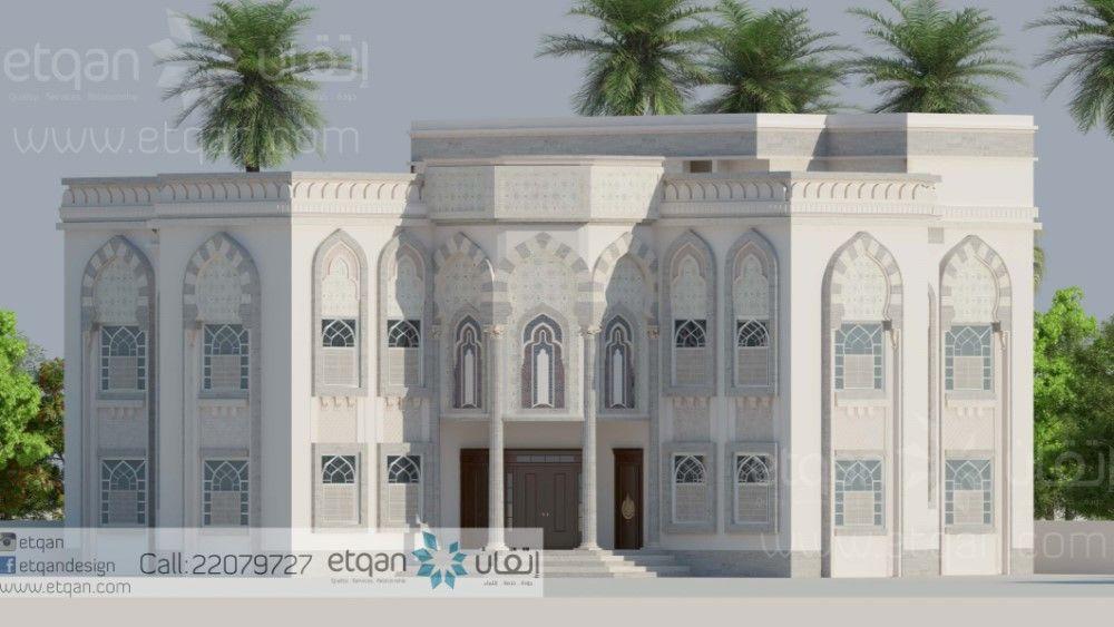 صميم فيلا بطراز أسلامي مميز في سلطنة عمان و تم عمل التصميم الداخلي كذلك بنفس أسلوب التصميم الخارجي في الاماكن الرئيسية ليعطي أفضل نتي House Styles Design House