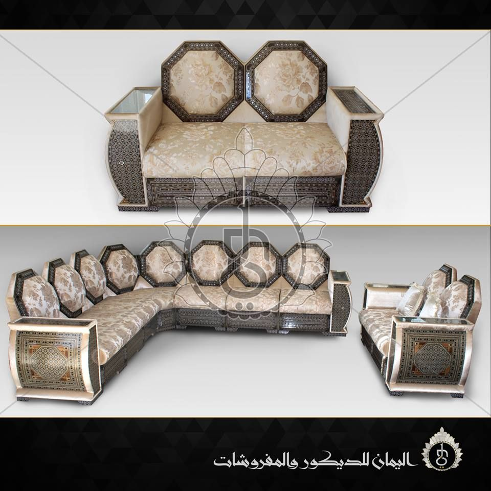 #Al_Yaman_Furniture Mosaic Design Oval Shaped Sofa With Extra 02 Seating  From Walnut, Poplar Wood U0026 White Bone.