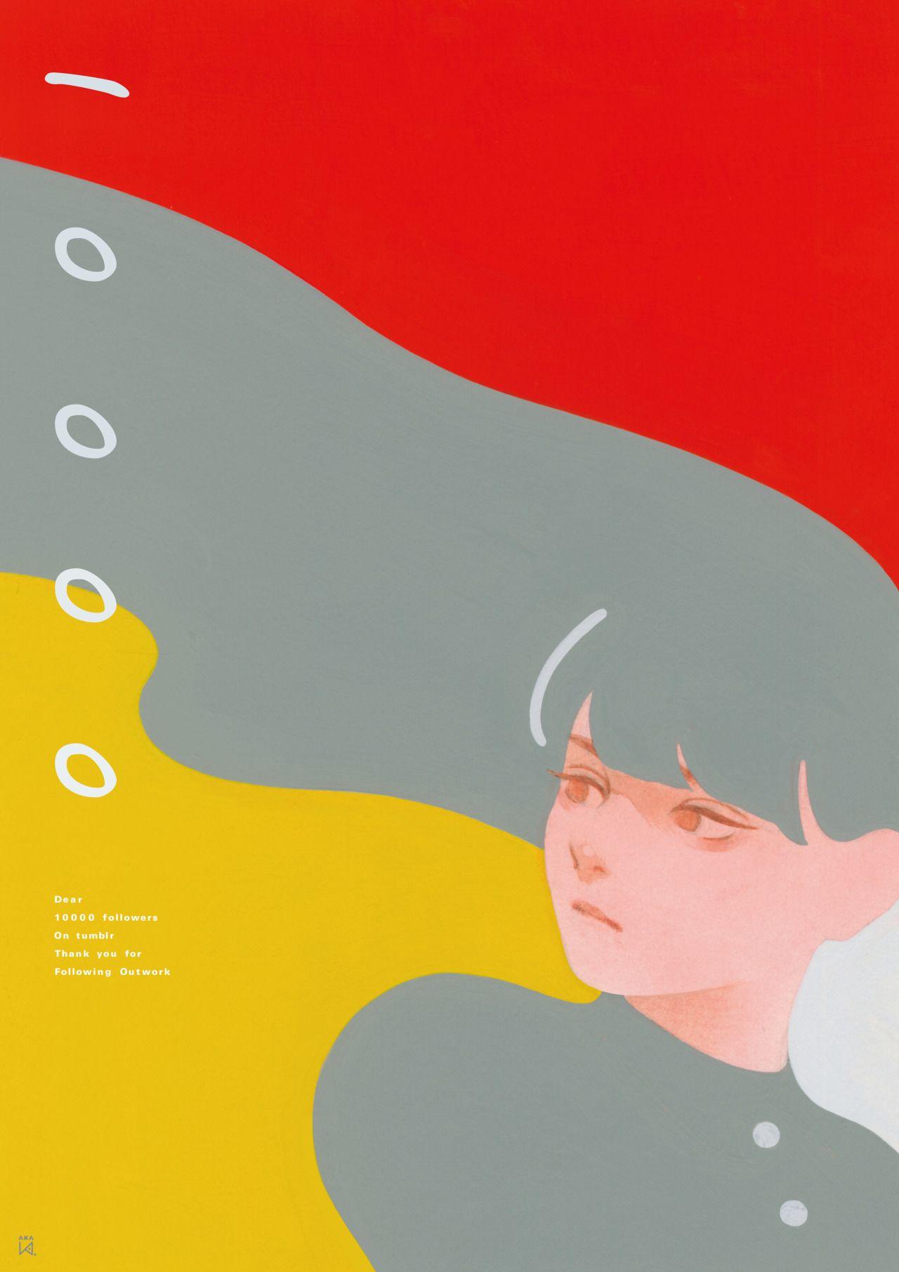 o u t w o r k   illustration   pinterest   カラー、デザイン、イラスト