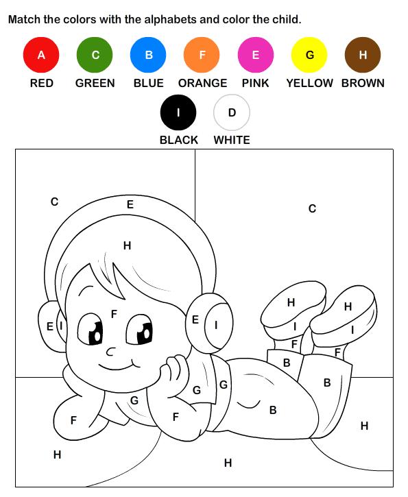 ESL-EFL Worksheets, Kindergarten Worksheets, Color by Letter ...