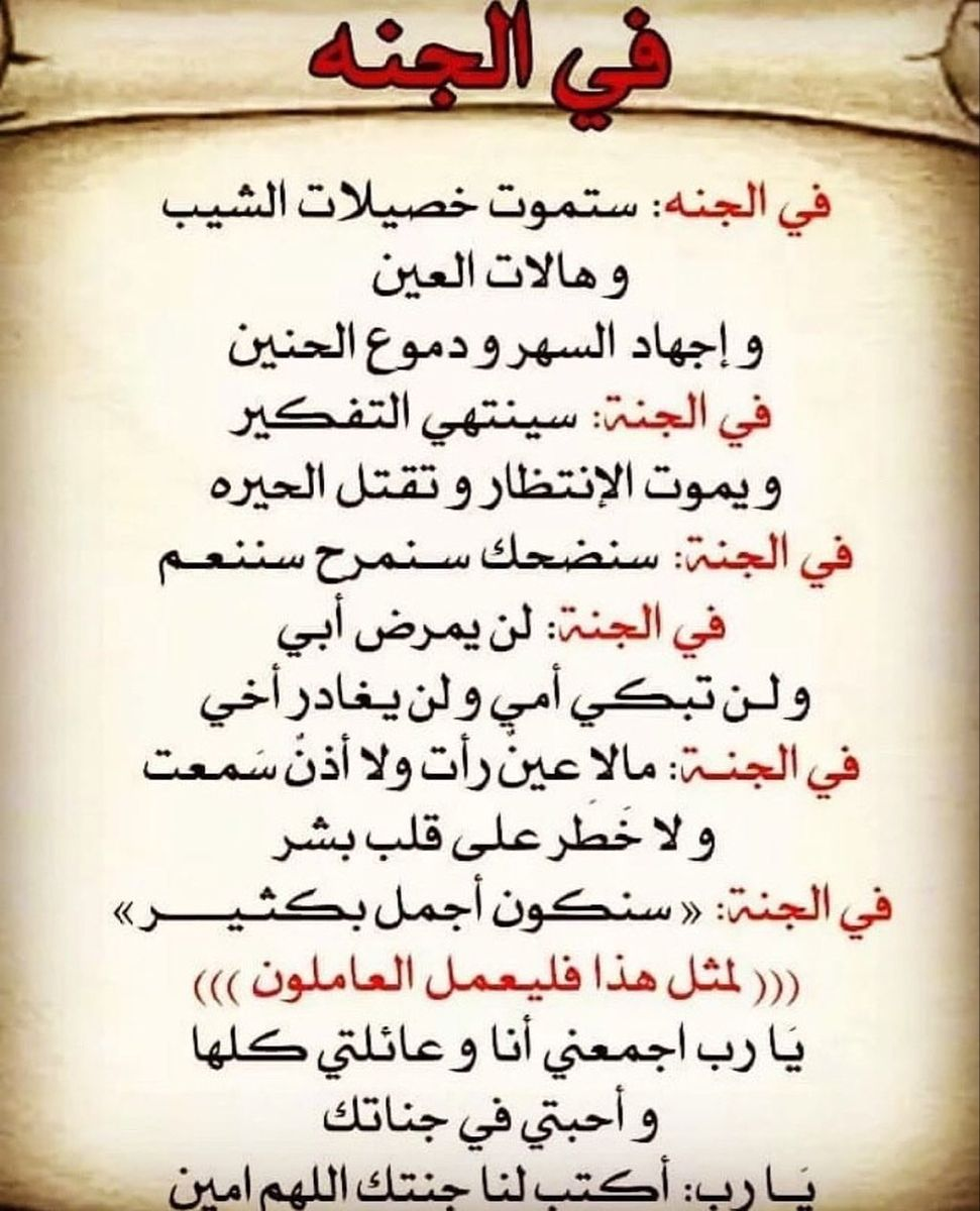 Pin By Ummohamed On اسماء الله الحسنى Islamic Quotes Cool Words Muslim Quotes