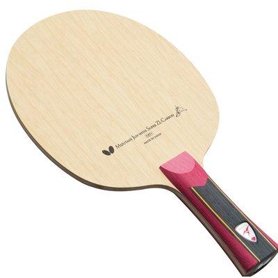 Butterfly Mizutani Jun Blade Products Table Tennis Racket