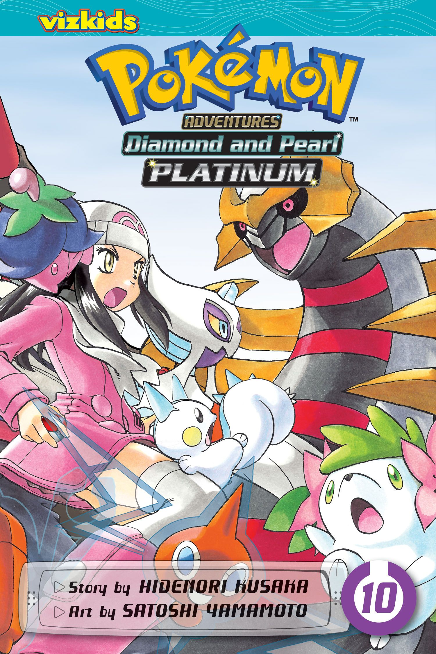 Pokemon diamond pearl gba rom hack
