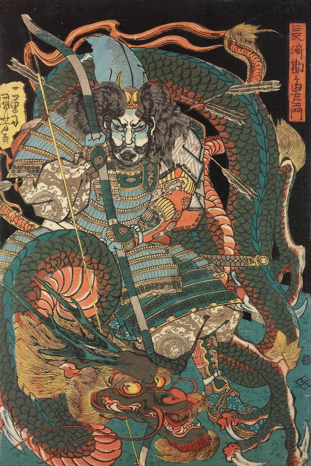 Utagawa Kuniyoshi - Single Panels and Diptychs   Рисунки ...