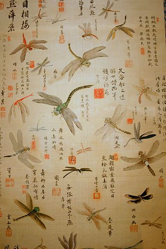 Japanese Dragonfly Scroll By Kinoshita Itsuun And Ichikawa Beian