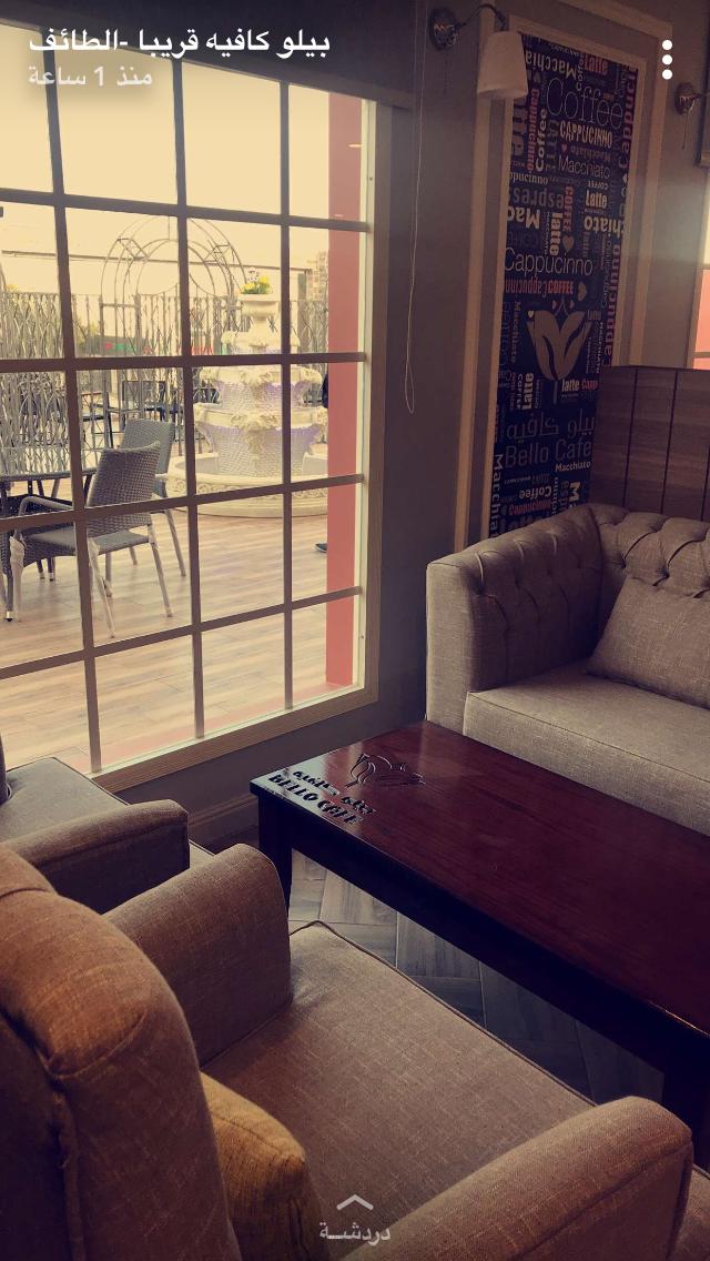 بيلو كافيه Home Decor Chaise Lounge Furniture