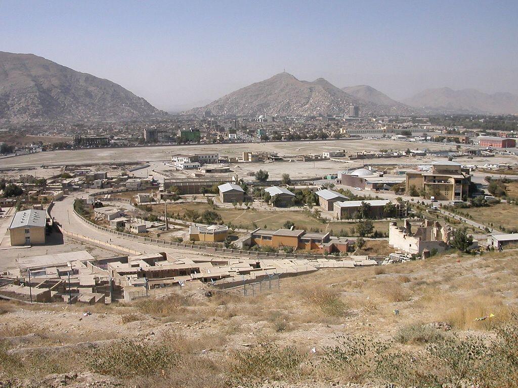 Blick Auf Kabul Kabul Paris Skyline Photo