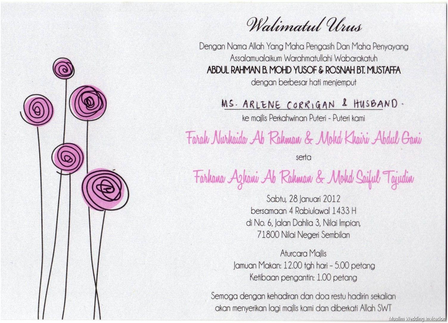Wedding Invitation Wordings Muslim 10 Muslim Wedding Invitations Islamic Wedding Wedding Invitation Wording Templates