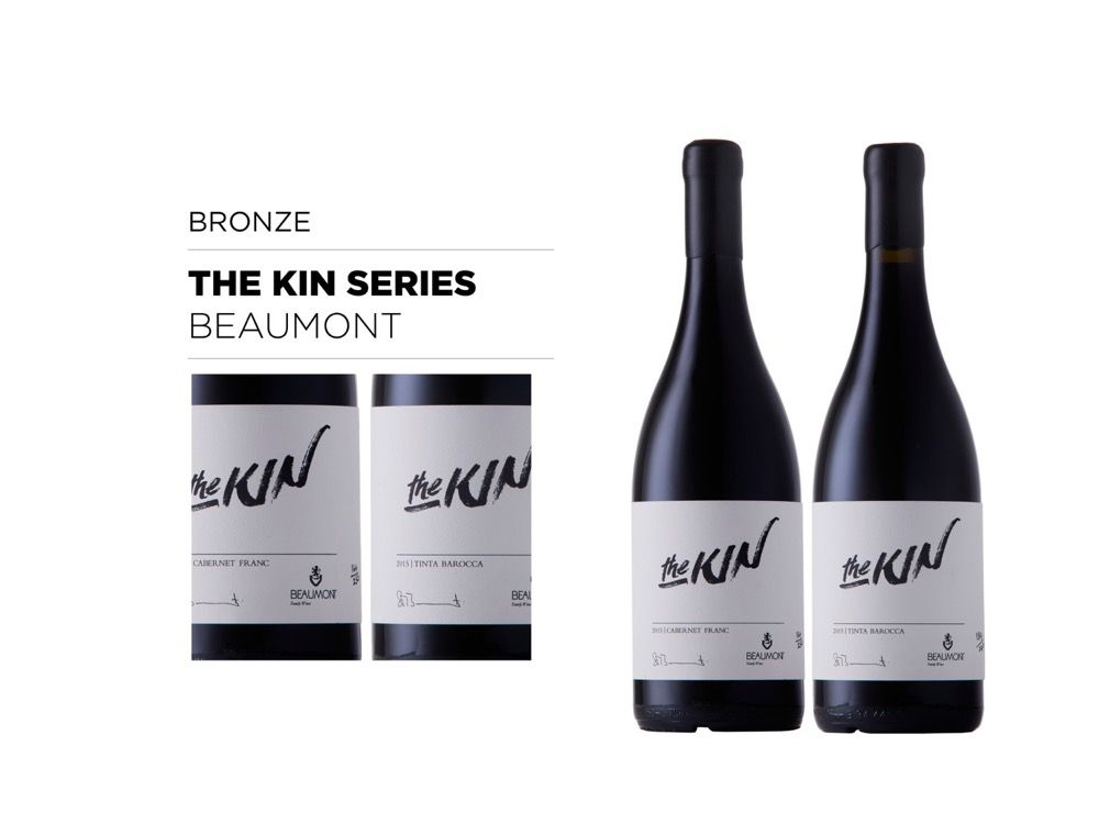 Results of the Wine Label Design Awards 2017 Winemagza SA - wine label